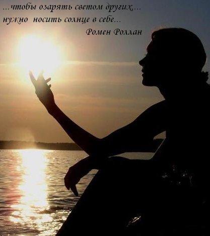 26336783_Svet